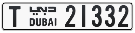 T 21332 - Plate numbers for sale in Dubai