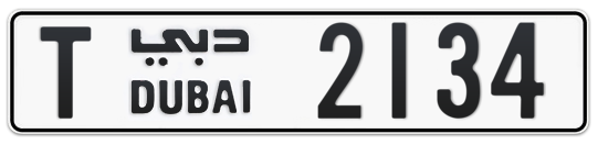 T 2134 - Plate numbers for sale in Dubai