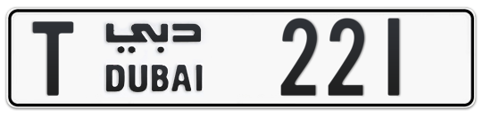T 221 - Plate numbers for sale in Dubai
