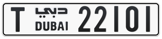 T 22101 - Plate numbers for sale in Dubai