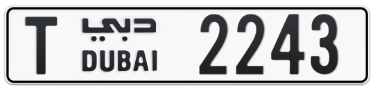 T 2243 - Plate numbers for sale in Dubai