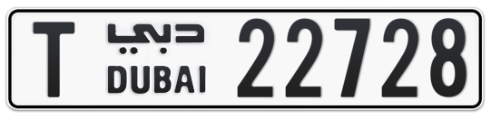 T 22728 - Plate numbers for sale in Dubai