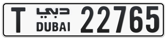 T 22765 - Plate numbers for sale in Dubai
