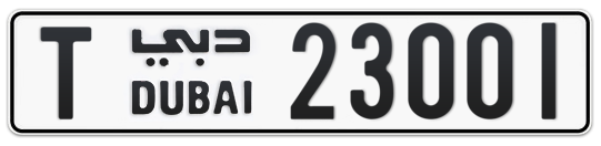 T 23001 - Plate numbers for sale in Dubai