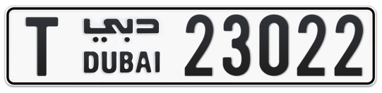 T 23022 - Plate numbers for sale in Dubai