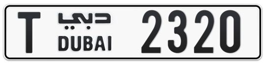T 2320 - Plate numbers for sale in Dubai