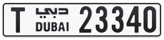 T 23340 - Plate numbers for sale in Dubai