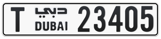 T 23405 - Plate numbers for sale in Dubai