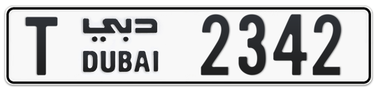 T 2342 - Plate numbers for sale in Dubai