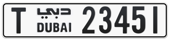 T 23451 - Plate numbers for sale in Dubai