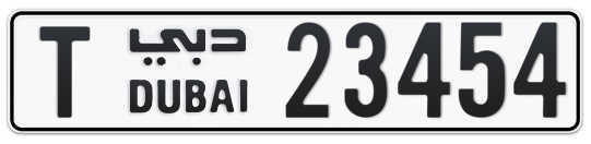T 23454 - Plate numbers for sale in Dubai