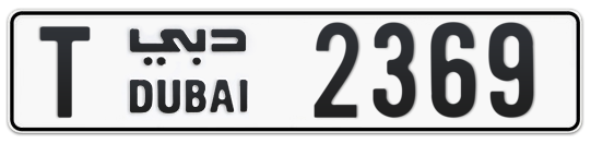 T 2369 - Plate numbers for sale in Dubai