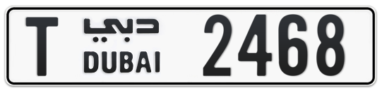 T 2468 - Plate numbers for sale in Dubai