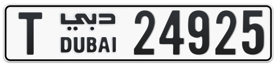 T 24925 - Plate numbers for sale in Dubai