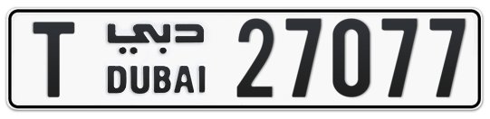 T 27077 - Plate numbers for sale in Dubai