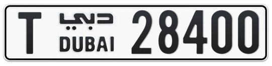 T 28400 - Plate numbers for sale in Dubai