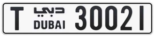 T 30021 - Plate numbers for sale in Dubai