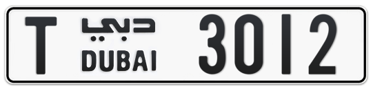 T 3012 - Plate numbers for sale in Dubai