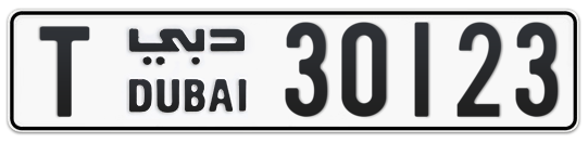 T 30123 - Plate numbers for sale in Dubai