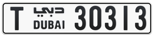 T 30313 - Plate numbers for sale in Dubai