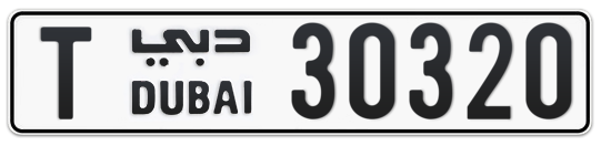 T 30320 - Plate numbers for sale in Dubai