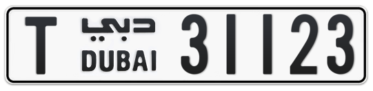 T 31123 - Plate numbers for sale in Dubai