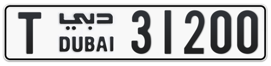 T 31200 - Plate numbers for sale in Dubai