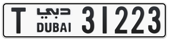 T 31223 - Plate numbers for sale in Dubai