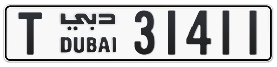 T 31411 - Plate numbers for sale in Dubai