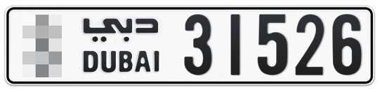 * 31526 - Plate numbers for sale in Dubai
