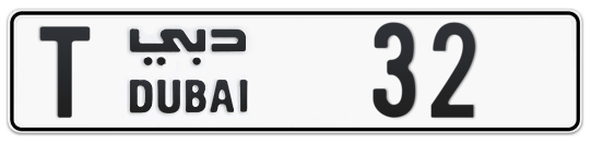 T 32 - Plate numbers for sale in Dubai