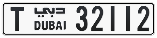 T 32112 - Plate numbers for sale in Dubai