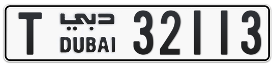 T 32113 - Plate numbers for sale in Dubai
