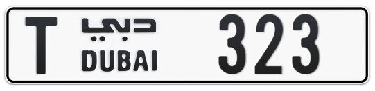 T 323 - Plate numbers for sale in Dubai