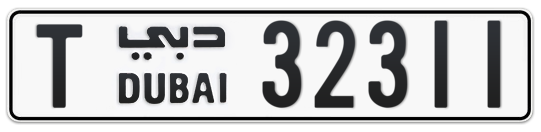 T 32311 - Plate numbers for sale in Dubai