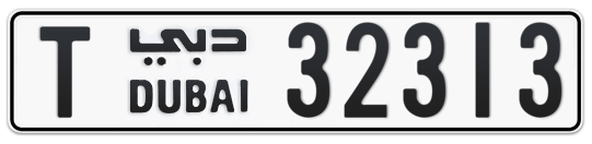 T 32313 - Plate numbers for sale in Dubai