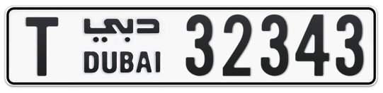 T 32343 - Plate numbers for sale in Dubai