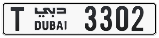 T 3302 - Plate numbers for sale in Dubai