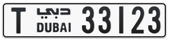 T 33123 - Plate numbers for sale in Dubai
