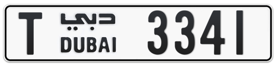 T 3341 - Plate numbers for sale in Dubai