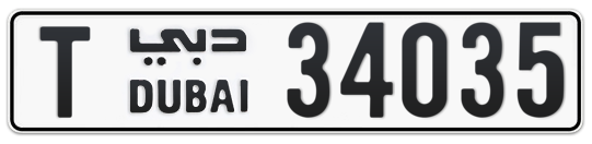 T 34035 - Plate numbers for sale in Dubai