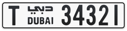 T 34321 - Plate numbers for sale in Dubai