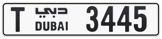 T 3445 - Plate numbers for sale in Dubai