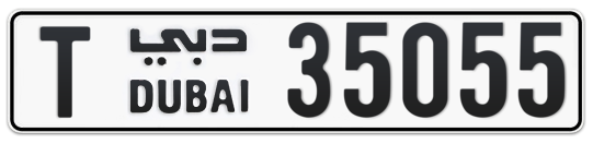 T 35055 - Plate numbers for sale in Dubai