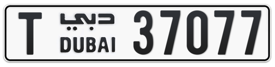 T 37077 - Plate numbers for sale in Dubai