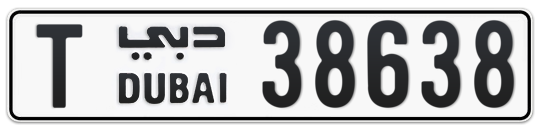 T 38638 - Plate numbers for sale in Dubai