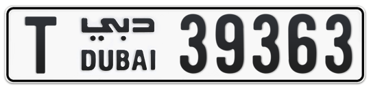 T 39363 - Plate numbers for sale in Dubai