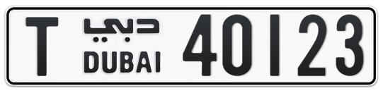 T 40123 - Plate numbers for sale in Dubai