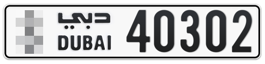 * 40302 - Plate numbers for sale in Dubai