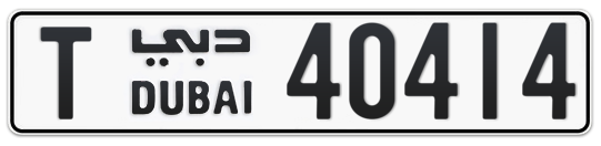 T 40414 - Plate numbers for sale in Dubai